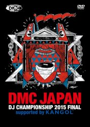 DMC Japan DJ Championship 2015 DVD
