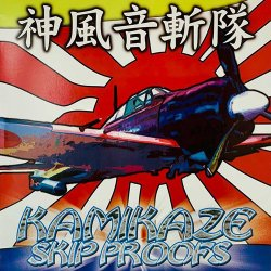 DJ $hin - Kamikaze Skipproofs 12