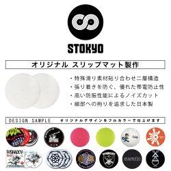 Dr. Suzuki 12