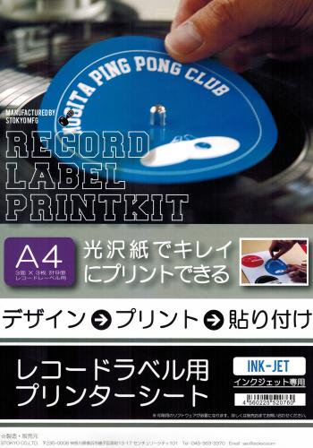 stokyo / Record Label Print Ki...