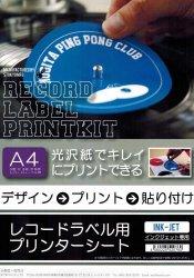 stokyo / Record Label Print Kit レコード レーベル シール 用紙