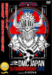 DMC Japan DJ Championship 2013 DVD