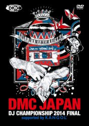 DMC Japan DJ Championship 2014 DVD
