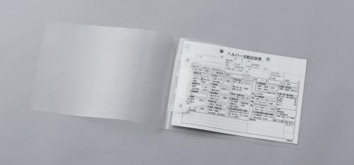 ヘルパーファイル(A5)HC-A5E型