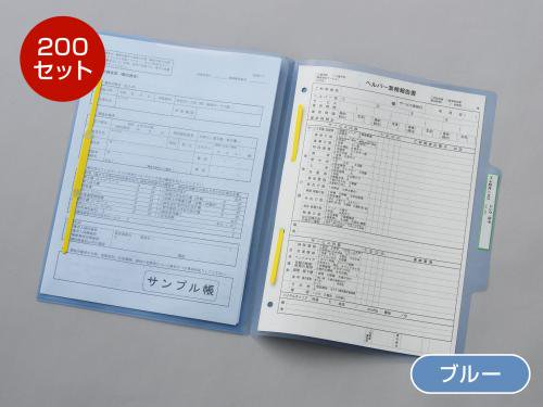 【お得なまとめ買い200】ヘルパーファイル(バーファスナー)KR-W型