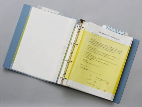 契約書類バインダー(見出し付き)KSI-50型