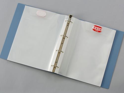 契約書類バインダー(パックファイル)KLF-50型