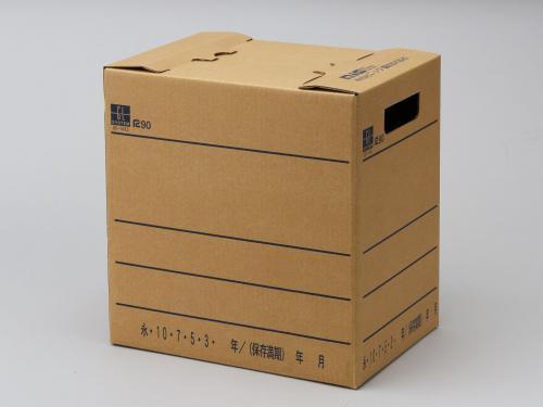 GP製本保存箱 5箱/組GD-A5/A4型