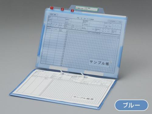 ケアプランファイル(hitファスナー)KMh-M型