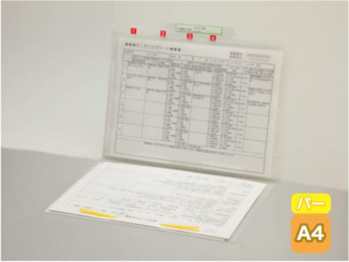 ケアプランファイル(ワイド)KM-F型