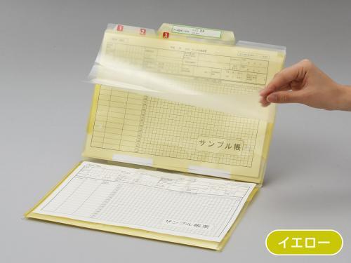 ケアプランファイル(カバー)KMh-CM型