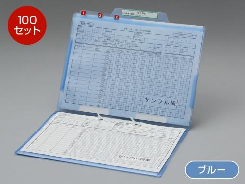 【お得なまとめ買い100】ケアプランファイル(hitファスナー)KMh-M型