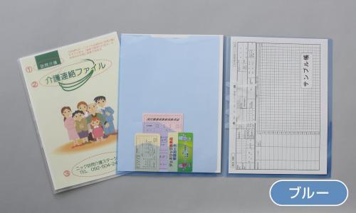 利用者ファイル(A4)HMC-A4型