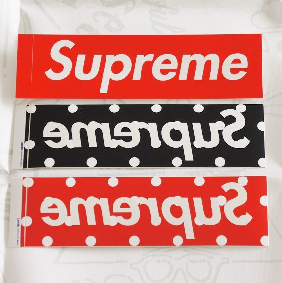 Supreme COMME des GARCONS SHIRT Box Logo Sticker