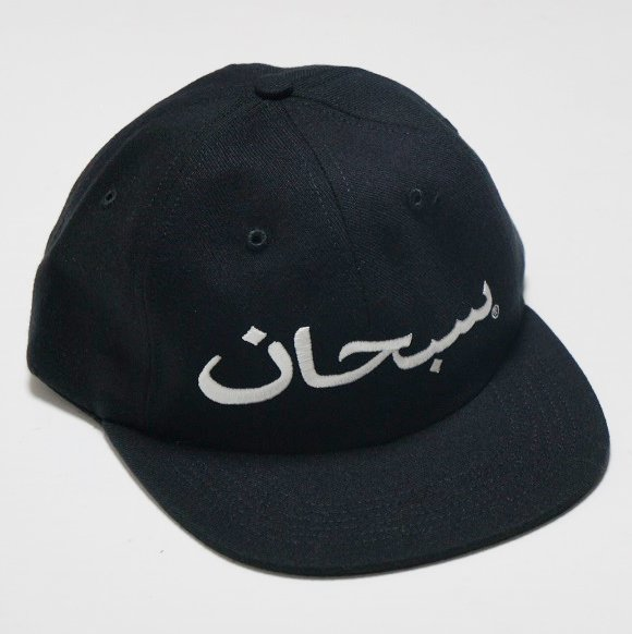 Supreme Arabic Logo 6-Panel<img class='new_mark_img2' src='//img.shop-pro.jp/img/new/icons47.gif' style='border:none;display:inline;margin:0px;padding:0px;width:auto;' />