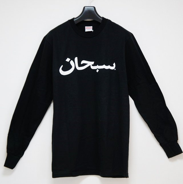 Supreme Arabic Logo L/S Tee<img class='new_mark_img2' src='https://img.shop-pro.jp/img/new/icons47.gif' style='border:none;display:inline;margin:0px;padding:0px;width:auto;' />