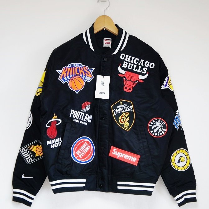 Supreme Nike NBA Teams Satin Warm-Up Jacket