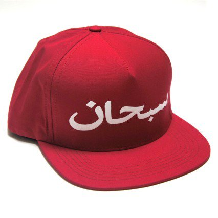 Supreme Arabic Logo 5 Panel Cap<img class='new_mark_img2' src='//img.shop-pro.jp/img/new/icons47.gif' style='border:none;display:inline;margin:0px;padding:0px;width:auto;' />