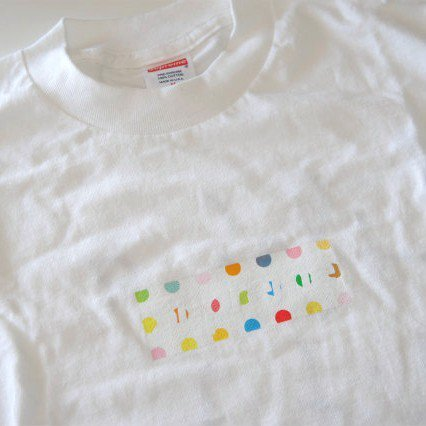 Supreme Damien Hirst Box Logo Tee<img class='new_mark_img2' src='https://img.shop-pro.jp/img/new/icons47.gif' style='border:none;display:inline;margin:0px;padding:0px;width:auto;' />