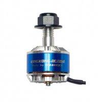 LDARC/KINGKONG XT1406 3600KV 4S CW Brushless Motor  [07-638]