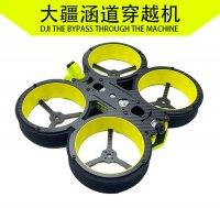 RCX Whoop150 3inch FPV Racing Drone Frame for DJI VTX [WHOOP150-KIT]
