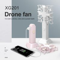 XG201 Drone Fan with 1080P Camera Aerial Version [FB-6513721]