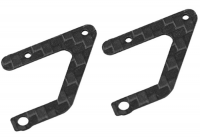 OSHM2100 Frame Rear Reinforcement Plate set M2 (EXP/V2) [OS-]