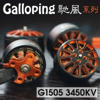 SPCMAKER Galloping G1505 3450KV (3-6S) Brushless Motor Toothpick FPV Racing Drone[09-731]