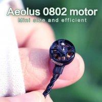 HGLRC AEOLUS 0802 17000KV / 22000KV / 25000KV Brushless Motor[MA-9842]