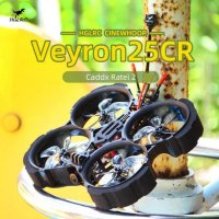 HGLRC Veyron25CR 2.5inch Cinewhoop - Analog Version - BNF SHFSS [MA-]