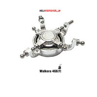 METAL UPGRADE CNC SWASHPLATE (4G6, 4G6S, 4G3) [MH-4G6012]