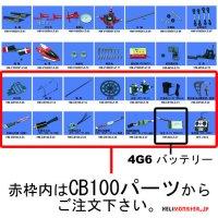 V100D01 Part List