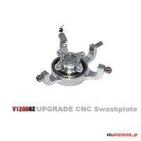 METAL UPGRADE CNC SWASHPLATE (V120D02, V120D03)