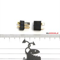 Mini T-Plug (3ペア入り]