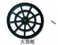 HM-V120D06-Z-06 / HM-4G3-Z-16 Main Gear