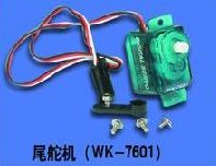 HM Airwolf 200SD3-Z-20 Tail servo(WK7601)