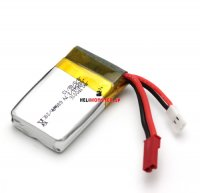 (S) HM-V120D02S-Z-24 - Battery (3.7V, 600mAh)