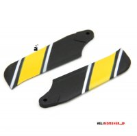HM-V450D03-Z-02 Tail Rotor Blades