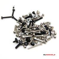 HM-V450D03-Z-23 Screw Set