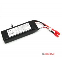 HM-V450D03-Z-26 Lipo Battery (11.1V 2600mAh)