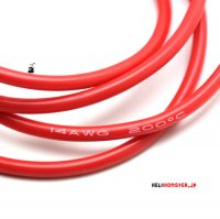 AWG Silicon Wire (10CM / 14# / Red) [03-114]