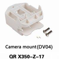 HM QR X350-Z-17 Camera Mount (DV04用)