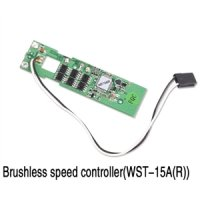 HM QR X350-Z-09 Brushless speed controller (WST-15A(R))