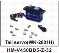 HM-V450BD5-Z-32 Tail Servo