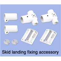 WALKERA TALI H500-Z-06 Skid landing fixing accessory  (HM)