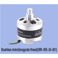 WALKERA TALI H500-Z-11 Brushless motor(levogyrate thread)  (34-001) (HM)