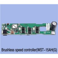 WALKERA TALI H500-Z-14 Brushless speed controller (15AH(G)) (HM)