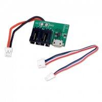 WALKERA Scout X4-Z-19 USB Board (HM)