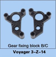 Walkera Voyager 3-Z-14 Gear Fixing Block B/C