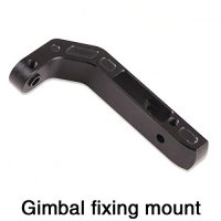 Walkera G-3D-Z-16(M) Gimbal Fixing Mount フィクシング マウント